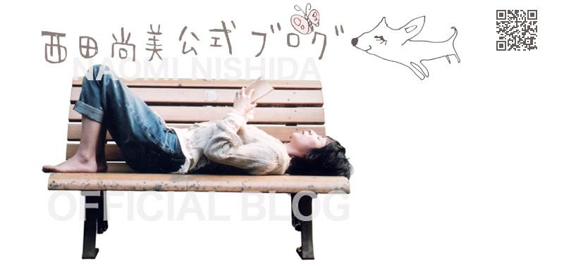 2代目【GTO】大門美鈴ブログ