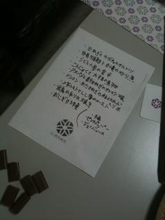IMG_5249.jpg
